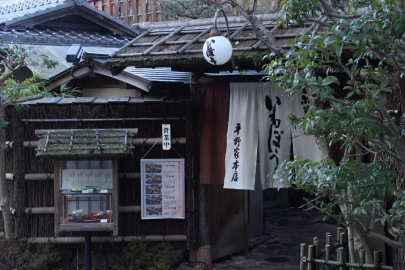 A Geisha House in Gion, it looks like a normal restaurant at daytime but at night, it only welcome people with membership.(@Fahionmimo)