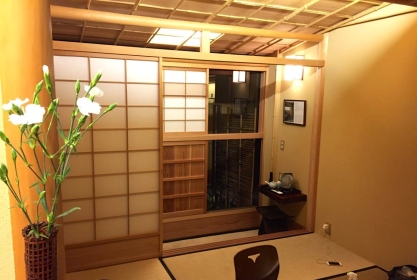Our Tatami Room. (@Fashionmimo)